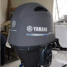Yamaha YME-MCVR1-15-GY Outboard Vented Splash Cover